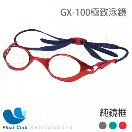 GX_100PB