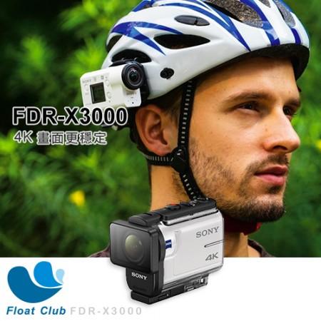 fdr_x3000