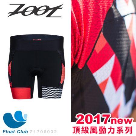 Z1706002