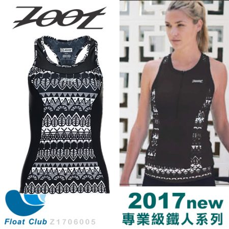 Z1706005