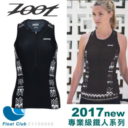 Z1706006