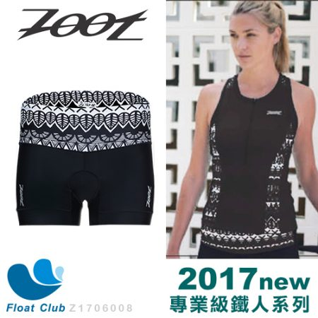 Z1706008