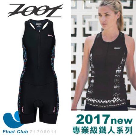 Z1706011