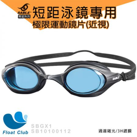 p0564162514445-item-0f8fxf4x0700x0700-m
