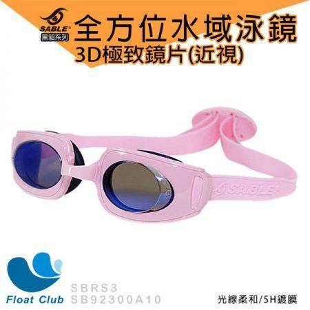 p0564162296565-item-84eexf4x0700x0700-m