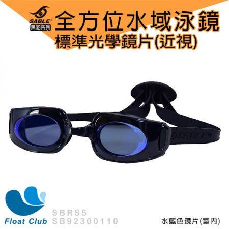 p0564162312012-item-9332xf4x0700x0700-m