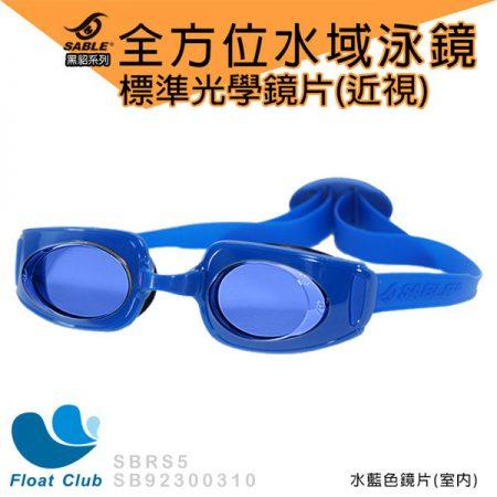 p0564162314560-item-0511xf4x0700x0700-m