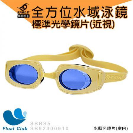 p0564162315142-item-c3e4xf4x0700x0700-m
