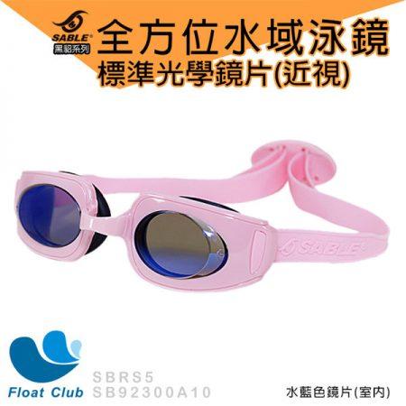 p0564162319234-item-b1c5xf4x0700x0700-m