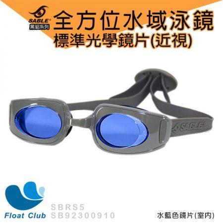 p0564162320295-item-0359xf4x0700x0700-m