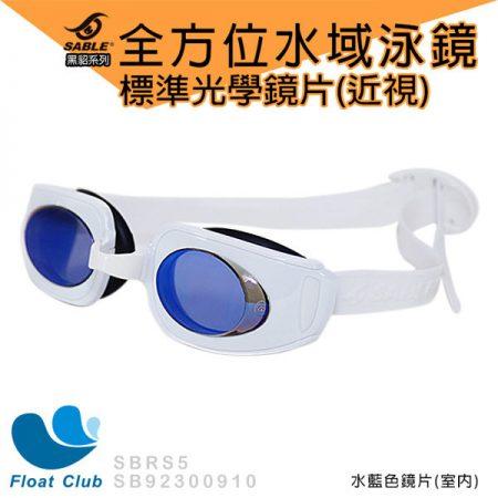 p0564162320807-item-9bdaxf4x0700x0700-m