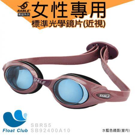 p0564162467082-item-fe52xf4x0700x0700-m