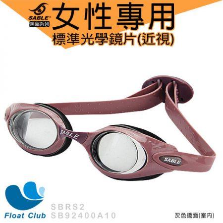 p0564162468587-item-fab4xf4x0700x0700-m