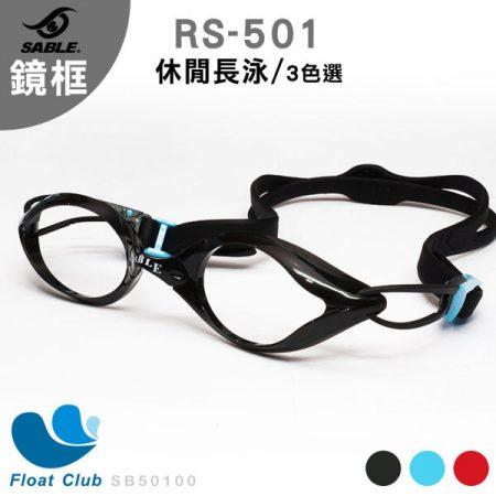 p0564162492475-item-a653xf4x0700x0700-m