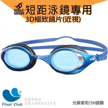 p0564162512695-item-6f00xf4x0700x0700-m