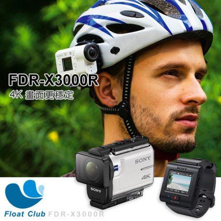 p0564117527663-item-12f6xf4x0500x0500-m