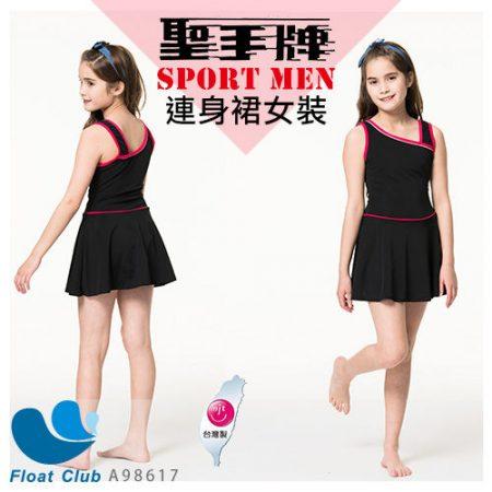 p0564161544797-item-e46dxf4x0500x0500-m