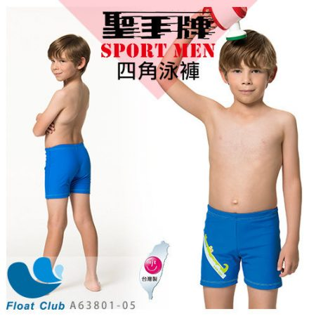 p0564167114366-item-aa07xf4x0500x0500-m