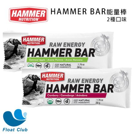 Hammer_Bar New